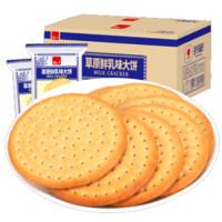 泓一 草原鲜乳大饼 500g*16包