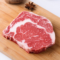 京东PLUS会员、限地区: chunheqiumu 春禾秋牧  澳洲M3 眼肉原切牛排 200g
