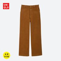 UNIQLO 优衣库 UQ420343000 女装宽腿直筒裤