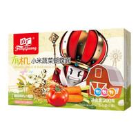 FangGuang 方广 儿童有机蝴蝶面 小米蔬菜味 200g/盒 *3件