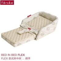 双11预售:Farska 婴儿沙发学座椅