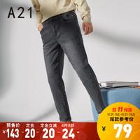 双11预售:A21 R404126010 男士弹力牛仔裤