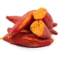 京东PLUS会员:食为先 板栗红薯 2斤装 *5件
