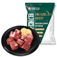 HONDO BEEF 恒都 巴西牛腩块 1kg