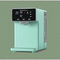 双11预售:bewinch 碧云泉  G3-格林标准版 纯水净水器
