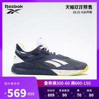 Reebok锐步运动 Nano X 男子低帮潮流室内外训练鞋