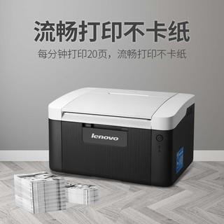 Lenovo 联想 LJ2206W 激光打印机