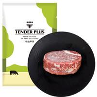 京东PLUS会员:天谱乐食 澳洲精选菲力原切牛排 厚切 300g/袋