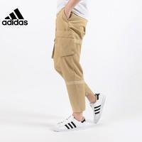 双11预售:adidas 阿迪达斯 GL0395 男子运动长裤