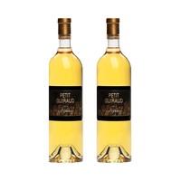 双11预售、88VIP:Guiraud 芝路城堡 一级名庄贵腐甜白葡萄酒 375ml*2支