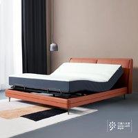 8H Milan智能电动床Pro+ MR零度绵床垫套装 1.5m