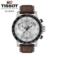 Tissot 天梭 T1256171603100 男士手表