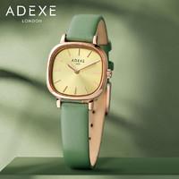 ADEXE手表女简约气质ins风轻奢女手表方盘小绿表 女表森系复古