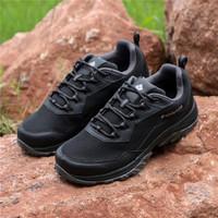 双11预售:Columbia 哥伦比亚 BM0124 男士徒步鞋
