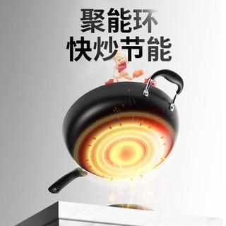 爱仕达炒锅家用无涂层不易锈平底大铁锅炒菜锅明火专用30/32/34cm