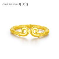 CHOW TAI SENG 周大生 金箍棒999足金男戒 约6.84克