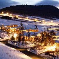 长白山鲁能胜地瑞士酒店 园景房1晚 含早餐+滑雪娱雪