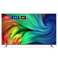 聚划算百亿补贴:MI 小米 L65M5-ES 65英寸 4K 液晶电视