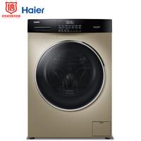 京东PLUS会员:Haier 海尔 EG10012B509G 10KG 滚筒洗衣机