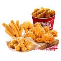 Fovo Foods 凤祥食品  炸鸡翅根鸡块  1.9kg