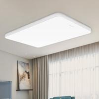Aqara X OPPLE MX960 智能LED吸顶灯