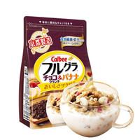 卡乐比 水果麦片 巧克力曲奇风味 700g+苹果多多口味 600+乳酸菌风味 600g