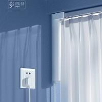 双11预售:米家 智能窗帘电机 轨道 遥控器 安装服务