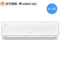 双11预售:GREE 格力 KFR-35GW/NhBc3Bs 大1.5匹 壁挂式空调