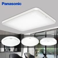 限地区:Panasonic 松下 客厅灯具套餐 两室一厅一阳台套装