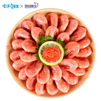 限地区:佳沃鲜生 北极甜虾 熟冻甜虾 400g/袋50-60只 *10件