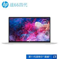 双11预售:HP 惠普 战66 四代 15.6英寸笔记本电脑(i7-1165G7、16GB、1TB、MX450)