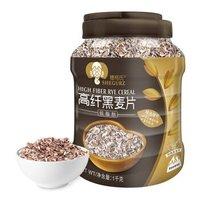 穗格氏 高纤黑燕麦片 1000g/桶 *5件 +凑单品
