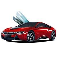 双11预售:Llumar 龙膜 乐佳70+15/30 汽车双层矩阵陶瓷膜 全车膜