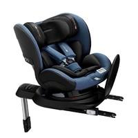 双11预售:Osann 欧颂 ZERO 佐罗巴巴 儿童安全座椅 0-4岁