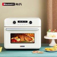 海氏(Hauswirt)电烤箱小空气炸锅家用大容量无油低脂发酵热风果干旋转烤鸡K5 白
