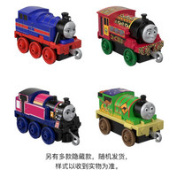 THOMAS&FRIENDS 托马斯和朋友 合金小火车组合装四辆装 GCK95 *4件