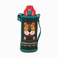 双11预售、考拉海购黑卡会员:TIGER 虎牌 儿童保温杯 MBR-C08G  800ml