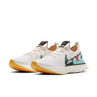 1日0点、历史低价:NIKE 耐克 REACT INFINITY RUN FK AS CV9312 男款跑步鞋