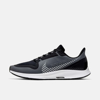 NIKE 耐克 AQ8005  AIR ZOOM PEGASUS36 SHIELD 男士跑步鞋