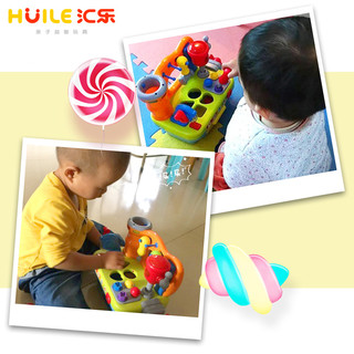 汇乐907多功能工具台小天地学习屋螺母组合拆装男孩儿童益智玩具