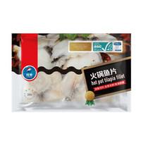 翔泰  冷冻免浆鱼片  200g/袋  *16件