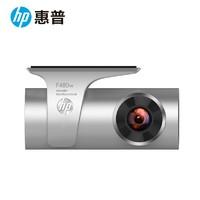 双11预售、新品发售:HP 惠普 F480W 行车记录仪 单镜头