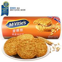 Mcvitie's 麦维他 及时乐燕麦酥性消化饼干 300g *11件