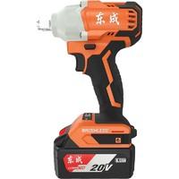 双11预售:Dongcheng 东成 MPB288 冲击扳手套装 单电标准款 20V