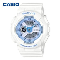 CASIO 卡西欧 BABY-G系列 BA-110BE-7ADR 女士石英手表