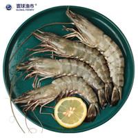 有券的上:寰球渔市 越南黑虎虾 净重 1200g *4件