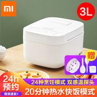 小米(MI) 米家电饭煲C1 3L