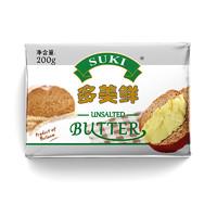 SUKI 多美鲜 动脂黄油  200g *17件