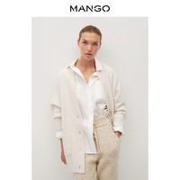 双11预售:MANGO 77095924 女装针织开衫