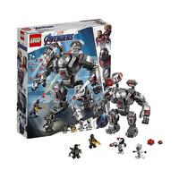 双11预售、考拉海购黑卡会员:LEGO 乐高 76124 战争机器重武装机甲